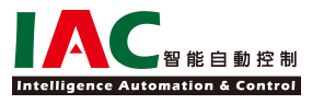IAC智能自動控制 Intelligence Automation&Control